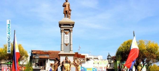 Jose Rizal Monument Plaza